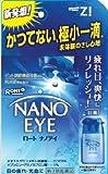 【第3類医薬品】ロート ナノアイ 6mL