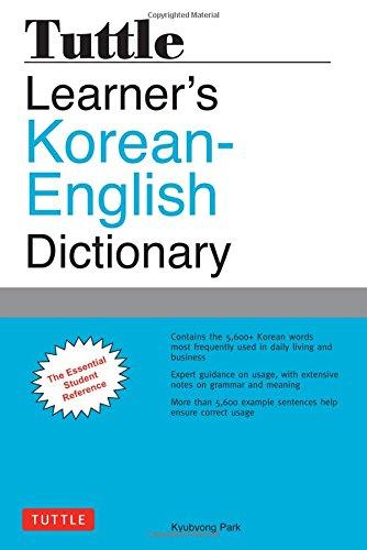 Tuttle Learner'S Korean-English Dictionary /Anglais