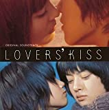 LOVERS'KISS ORIGINAL SOUNDTRACK