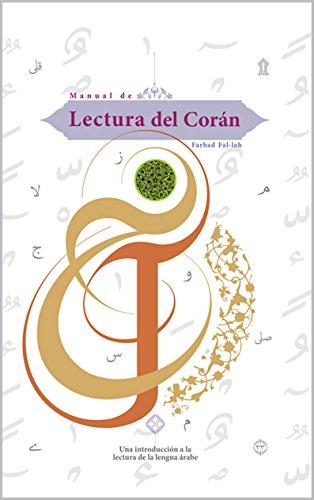 Manual de Lectura del Corán: Una introducción a la lectura de la lengua árabe