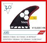 フューチャーフィンシステム(FUTURES FINS) フィン コントロール カーボンファイバー アルメリック 3本セット AM1 3.0M CARBON FIBER