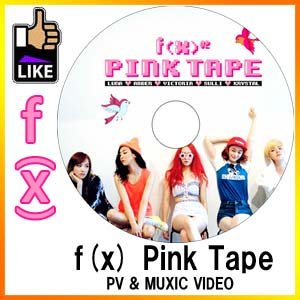 f(x) 2013 pink tape  Pink Tape PV & MUSIC