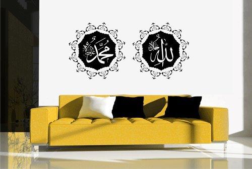alternatif wandtattoo allah muhammed islam bismillah aufkleber arabisch t rkiye istanbul. Black Bedroom Furniture Sets. Home Design Ideas