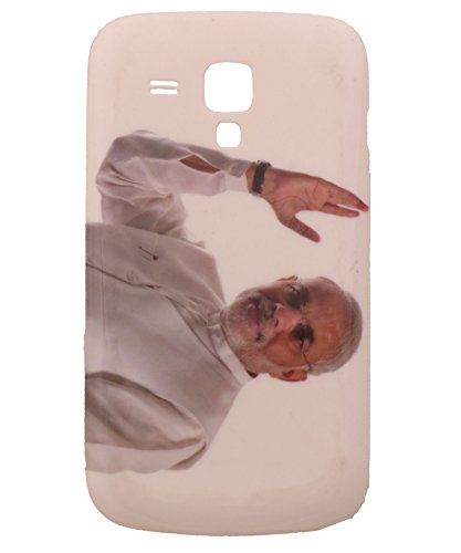 iCandy™ Hard Back Panel Replacement cover for Samsung Galaxy S Duos S 7562 / S2 Duos S 7582 - Narendra Modi  available at amazon for Rs.109