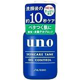 資生堂 ウーノ スキンケアタンク (さっぱり) 160ml (医薬部外品)