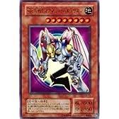 遊戯王カード 磁石の戦士マグネット・バルキリオン G4-14UR