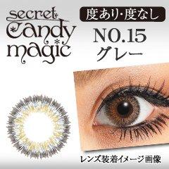 1箱1枚入り シークレット キャンディーマジック NO.15グレー secret candy magic0.75