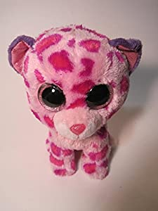 Ty Beanie Boos Glamour - Leopard (Justice Exclusive)