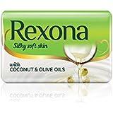 Rexona Silky Soft Skin Soap Bar