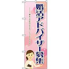 「京都連続不審死」は他人事じゃない!中高年婚活に潜む「危険なワナ」