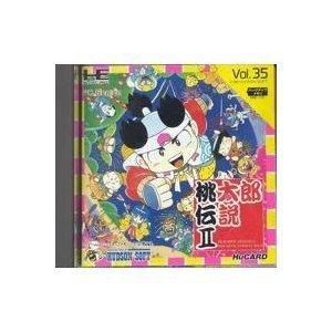 桃太郎伝説2 【PCエンジン】