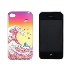 iPhone 5 Case - Psychedellic Afternoon - UrumaDelvi