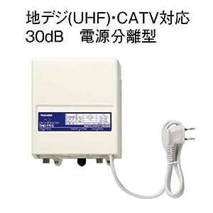 東芝 地デジ(UHF)・CATV ブースター 30dB型 THC-77F3