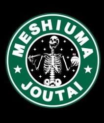 AA骸骨メシウマコーヒー iPhone4Sオリジナルケース (ブラック)
