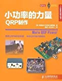img - for low power power: QRP production book / textbook / text book