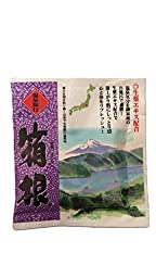 Hakone Japan well-known hot spring bathing powder 25g × 10pcs [Imported By ☆SAIKO JAPAN☆]