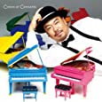 色彩協奏曲 Colors Of Concerto