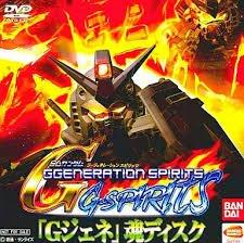 PS2ソフト「SDガンダム ジージェネレーションスピリッツ」特典DVD 「Gジェネ」魂ディスク