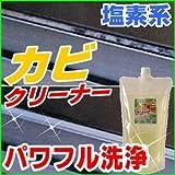 頑固な浴室・パッキンのカビ取り洗剤【20%OFF】泡が細かくタレにくい、塩素系カビクリーナー1000ml