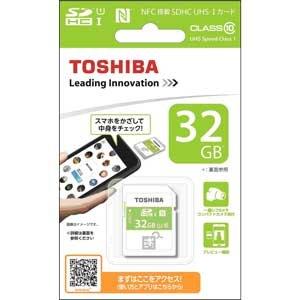 東芝 NFC搭載SDHCメモリーカード 32GB Class10 UHS-I SD-NFC32GA
