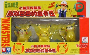 Pokemon Pikachu Pocket Monsters Collector's Figure 3-Pack - 1