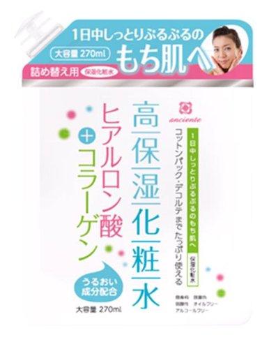アンシャンテ 高保湿化粧水 詰替 270ml