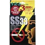 【シービック】禁煙プログラムキット SS33 -