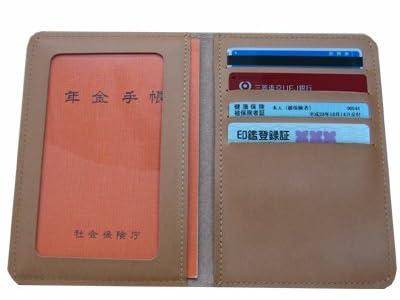 【日本製】健康保険証.年金手帳入.キャメル調