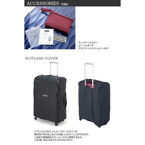 antler|スーツケース|アントラー リクイス(ファスナータイプ) 【50cm】 ALZ1-50