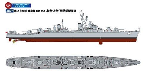 1/350 スカイウェーブシリーズ 海上自衛隊 護衛艦 DD-161 あきづき 初代 改装後 プラモデル JB27