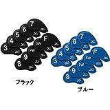 ミズノ(MIZUNO) アイアンカバー番手別対応10枚セット 45HS01470