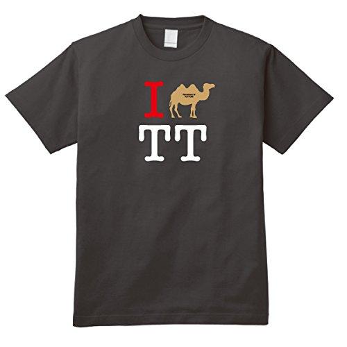 故郷Tシャツ I LOVE 鳥取県 「鳥取砂丘のラクダ」 BLK Sサイズ