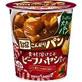 ポッカサッポロ じっくりコトコト こんがりパン ビーフハヤシ風スープ 36.6g カップ 24個入り【4ケース】