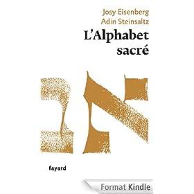L'Alphabet sacr� (Essais)