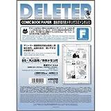デリーター漫画原稿用紙 メモリ付・スミトンボ入りFタイプ 135kg A4