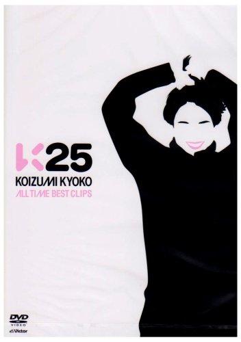 K25 KOIZUMI KYOKO ALL TIME BEST CLIPS