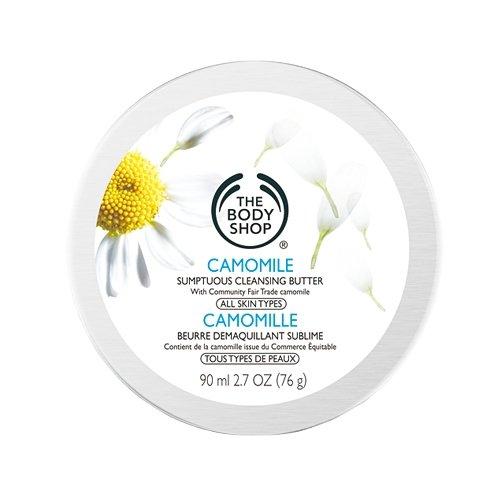 【正規品】 ザ・ボディショップ サンプチュアス クレンジングバター CA (90ml)
