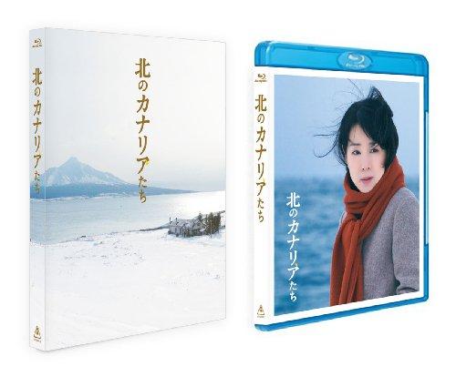 北のカナリアたち [Blu-ray]