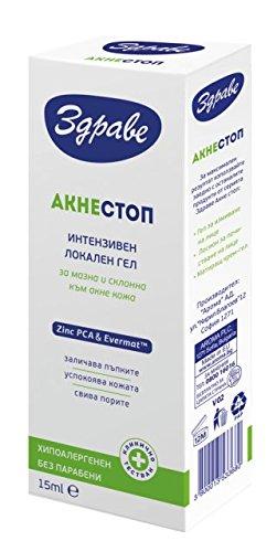sante-arreter-lacne-acne-gel-topique-15ml