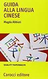 Guida alla lingua cinese
