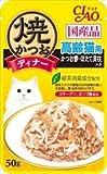 チャオ 焼かつおディナー 高齢猫用 かつお節・ほたて貝柱入り 50g 【単品】