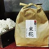 福岡県産 米麹