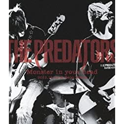 Monster in Your Head: At Zepp Tokyo [Blu-ray]