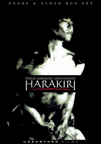 Harakiri - Collector's Edition