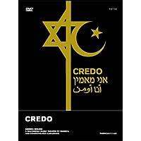 Credo-Fabrica [Francia] [DVD]