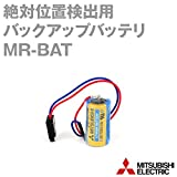 三菱電機 MR-BAT 絶対位置検出用バックアップバッテリ NN