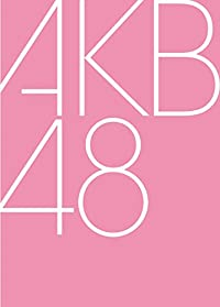 43rd Single「タイトル未定 Type IV(仮)」初回限定盤