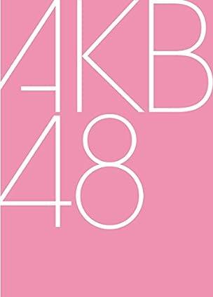 【Amazon.co.jp限定】45th Single「タイトル未定 Type I(仮)」初回限定盤 (オリジナル生写真付)