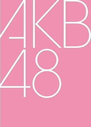 【Amazon.co.jp限定】46th Single「ハイテンション Type A」初回限定盤 (オリジナル生写真付)