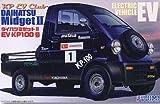 フジミ模型 1/24 自動車SPOTシリーズ 自SP71 ダイハツ ミゼット2 KP100